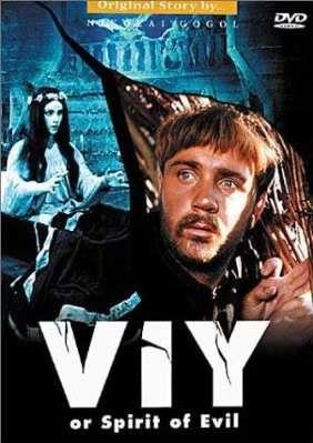 posterqzoi Georgi Kropachyov & Konstantin Yershov   Viy AKA Viy or Spirit of Evil (1967)